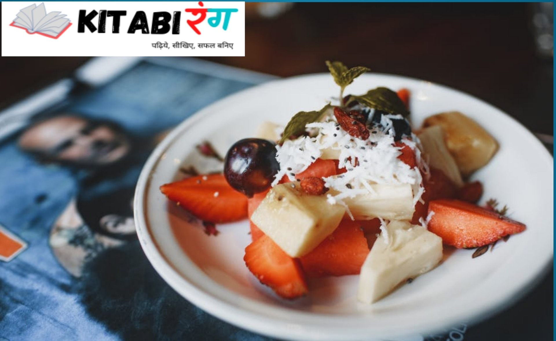 Read more about the article 5 Tips To Lose Weight Fast In Hindi   तेजी से वजन कम करने के लिए 5 टिप्स